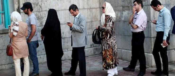 Election du président de la République Islamique